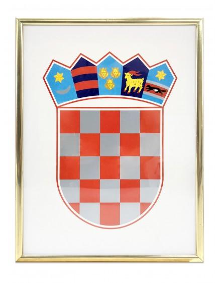 Grb Republike Hrvatske - 21x30cm - s metalnim okvirom - zlatno