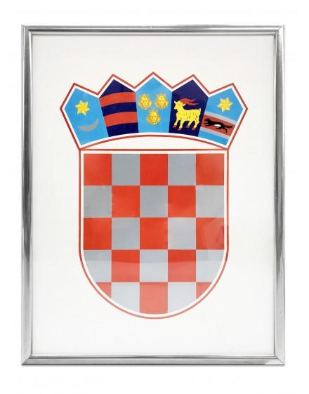 Grb Republike Hrvatske - 35x50cm - s metalnim okvirom - srebrno